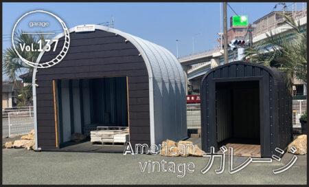 American vintage ガレージ vol.137