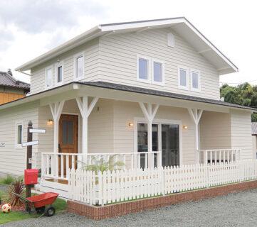 North Shore House